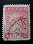 Stamps Europe - Greece -  Hermes, de una antigua moneda de Creta