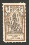 Stamps Asia - India -  Dios Brahma