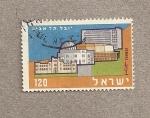 Stamps Israel -  Edificios
