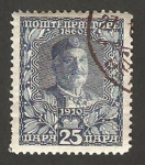 Stamps Europe - Montenegro -  rey nicolas 1º