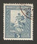 Stamps Europe - Montenegro -  99 - Rey Nicolás I, a caballo en 1860