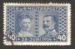Stamps : Europe : Bosnia_Herzegovina :  119 - Archiduquesa Sophie y Archiduque François Ferdinand
