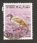 Stamps : Asia : Oman :  fauna, alectoris melanocephala