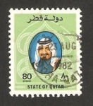 Sellos del Mundo : Asia : Qatar : emir khalifa