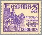 Stamps Spain -  ESPAÑA 1949 1062 Sello Nuevo Pro Víctimas de la guerra El Cid 5c Espana Spain Espagne Spagna Spanje