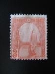Stamps Africa - Tunisia -  Mezquita de Kairouan