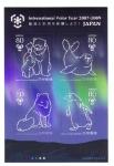 Stamps Japan -  año internacional polar