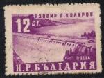 Sellos de Europa - Bulgaria -  Presa Vassil Kolarov