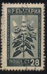 Stamps Bulgaria -  Flores Medicinales: Menta
