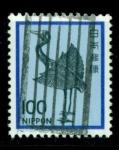 Sellos de Asia - Japón -  Ave-Repetido