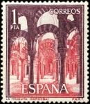 Sellos de Europa - España -  ESPAÑA 1964 1549 Sello Nuevo Serie Turistica Paisajes y Monumentos Mezquita de Cordoba