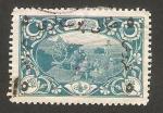 Stamps Turkey -  puesto de artillería