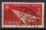 Sellos de Europa - España -  ESPAÑA 1965 1671 Sello Correspondencia Urgente usado Espana Spain Espagne Spagna Spanje Spanien