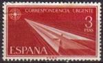 Sellos de Europa - España -  ESPAÑA 1965 1671 Sello Correspondencia Urgente usado Espana Spain Espagne Spagna Spanje Spanien Yv13