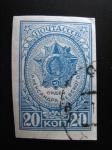 Sellos de Europa - Rusia -  Orden del Principe Alexander Nevsky