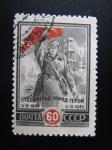 Stamps Europe - Russia -  Soldado de la Armada Roja