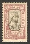 Stamps Africa - Ethiopia -  tafari