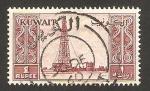 Stamps : Asia : Kuwait :  Pozo petrolífero