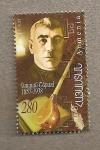 Stamps Asia - Armenia -  Músico armenio