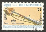 Stamps Cambodia -  Kampuchea - throkhmer