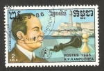Stamps : Asia : Cambodia :  Kampuchea - Capablanca