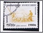 Stamps Cambodia -  Labourage