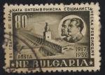 Sellos del Mundo : Europa : Bulgaria :  Lenin y Stalin.