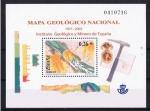 Stamps Spain -  Edifil  SH 4036  Plan Magna