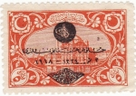Stamps Asia - Turkey -  Mezquita