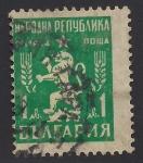 Sellos de Europa - Bulgaria -  Emblema de la República