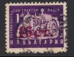 Sellos de Europa - Bulgaria -  MARCADO