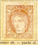 Sellos de Europa - España -  Esfinge Edicion 1870
