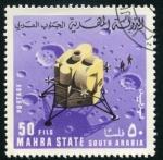 Sellos del Mundo : Asia : Yemen : Modulo lunar