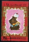 Stamps : Asia : Yemen :