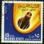 Stamps : Asia : Yemen :  Carrera Espacial