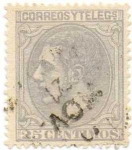 Stamps Europe - Spain -  ALFONSO XIII 204