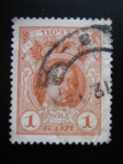 Stamps Russia -  Peter I