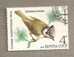 Sellos de Europa - Rusia -  Parus cristatus
