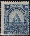 Stamps America - Honduras -  Honduras 1890 Scott 47 Sello Nuevo Escudo de Armas 40c