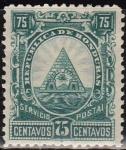 Stamps America - Honduras -  Honduras 1890 Scott 49 Sello Nuevo Escudo de Armas 75c