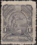 Sellos del Mundo : America : Honduras : Honduras 1892 Scott 65 Sello Colon Avistamiento de Tierra Hondureña 1c