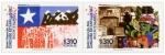 Stamps : America : Chile :  Concurso Estampilla del Bicentenario 1