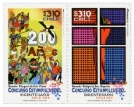 Stamps : America : Chile :  Concurso Estampilla del Bicentenario 2