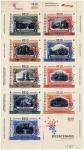 Stamps : America : Chile :  Bicentenario de Chile 2010 (a)
