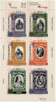 Stamps Chile -  Bicentenario de Chile 2010 (b)