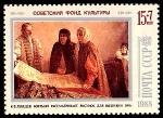 Sellos de Europa - Rusia -  PINTURA DE  LEBEDEV