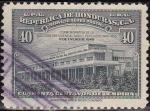 Sellos del Mundo : America : Honduras : Honduras 1949 Scott C177 Sello Aduana de Toncontin Conmemorativa de la Sucesión Presidencial para el