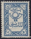 Stamps Iran -  IRAN 1958 Scott Q38 Sello Post Horn 2R usado