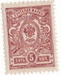 Stamps Asia - Russia -