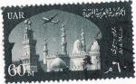 Stamps Asia - India -  Uar